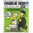 Charlie Hebdo n� 1057 : Intouchables 2, faut pas se moquer !