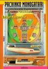 Pachinko Monogatari: Soziokulturelle Exploration der japanischen Glücksspielindustrie