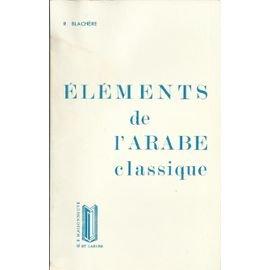 Éléments de l'arabe classique