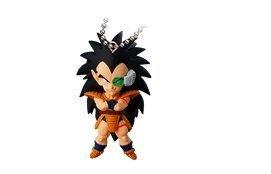 Dragon Ball Gt Son-gohan (Dragon Ball Kai Figure Swing Keychain~UDM The Burst 14~Raditz)