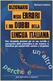 Dizionario Degli Errori E Dei Dubbi [Italia] [DVD]