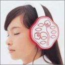 Price comparison product image Harutsubaki:The Greatest Hits Of Shiseido