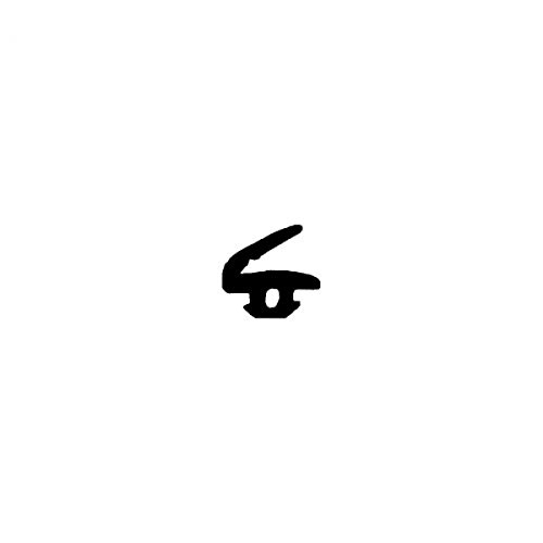 DIWARO® Lippen-Dichtung LP027   schwarz   5 lfm für Kunststofffenster, Aluminiumfenster und Holzfenster, sowie Kunststofftüren, Aluminiumtüren und Holztüren. Zum Schallschutz und abdichten der Tür. Bestehend aus TPE (Thermoplastischen Elastomer)