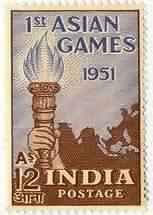 Sams Shopping 04 Mar '51 1st Asian Games Sports Asian Games Burning Torch Flame Hand 12 Anna Stamp