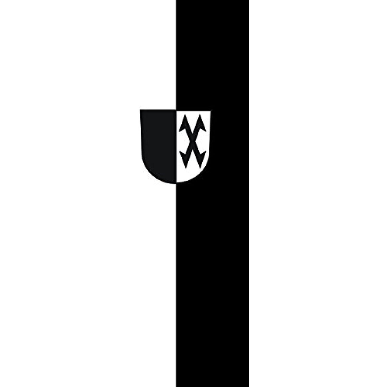 magFlags Drapeau Neenstetten | Portrait Portrait Portrait Flag | 6m² | 400x150cm d34bd9