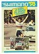 la-bibbia-del-grande-ciclismo-1993-shimano-93