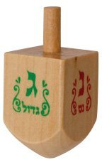 Chanukka Kreisel - Kreisel für Chanukkah aus Natural Holz Preis für 1 (Hanukkah Dreydle, sewiwon)
