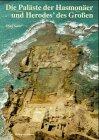 Die Paläste der Hasmonäer und Herodes' des Grossen - Ehud Netzer