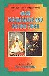 Guru Tegh Bahadur and Govind Singh di O.P. Ralhan