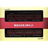 Collection marchandises originales Tommy Tech Hankyu ferroviaire Hankyu 3 810 syst?me Set 2-Car 1/150 N jauge (Japon import / Le paquet et le manuel sont ?crites en japonais)