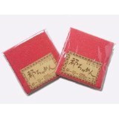 Pre-Cut (9.0 × 12.9) Plain Rayon Crepe Japanese Chirimen kimono Fabric Quilt Patchwork 130 by Miyako Chirimen - Plain Fabric Quilt