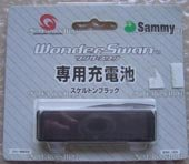 Wonderswan - Battery - schwarz