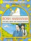 Rosh Hashanah with Bina, Benny, and Chaggai Hayonah (Artscroll Children's Holiday Series)