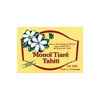 Monoi Tiare Tahiti Soap Bar Gardenia - 4.55 Oz, 5