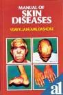 Manual of Skin Diseases