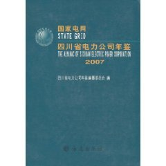 national-grid-in-sichuan-province-power-company-yearbook-2007-with-cd-1-hardcover