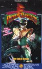 Power Rangers - Der grüne Ranger (Grüne Ranger)