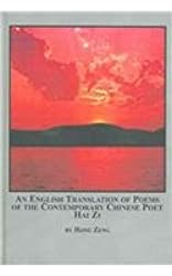 An English Translation of Poems of the Contemporary Chinese Poet Hai Zi (Chinese Studies)