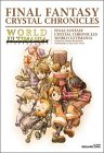 Final Fantasy Crystal Chronicles World Ultimania (Final Fantasy Crystal Chronicles World Ultimania) (in Japanese)