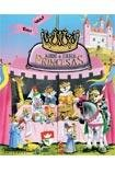 Princesas abre y juega / Princesses Open and Play