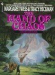 Deathgate: Hand of Chaos 5
