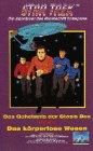 Star Trek Zeichentrick 07 - Das Geheimnis der Stasis Box/ Das körperlose Wesen [VHS]