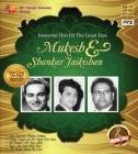 #10: Immortal Hits of Great Duo - Mukesh