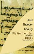 Die Weisheit des Islams: Gebete und koranische Texte