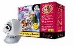Ezonics EZ-305 EZCam II PC Camera USB