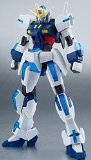 mobile-suit-gundam-extreme-vs-full-boost-robot-soul-side-ms-extreme-gundam-type-ickx-special-ver