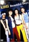 Preisvergleich Produktbild Beautiful Dayz [DVD]