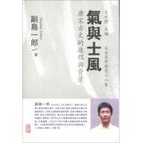 six-japanese-studies-song-collections-gas-and-saxophone-tang-and-song-classical-and-background-proce