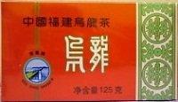 Le thé Oolong [biens ménagers]