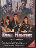 Bild von Devil Hunters - Ultra Force II