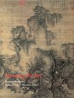 Possessing the Past: Treasures from the National Palace Museum, Taipei by Wen Fong (1996-08-30)