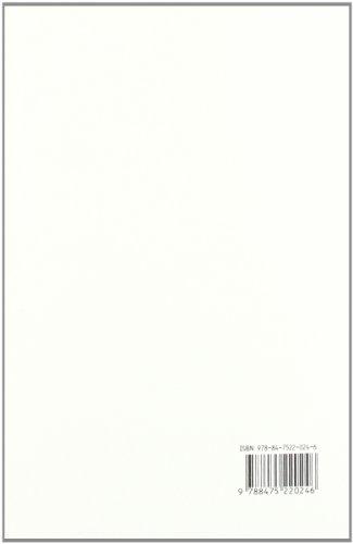 Sonetos espirituales (1914-1915) (Obras Juan Ramon Jimenez) por Juan Ramon Jimenez