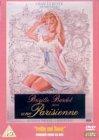 Bild von Une Parisienne [UK Import]