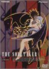 The Soul Taker~魂狩~5 [DVD]