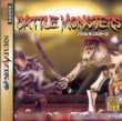 Battle Monsters Sega Saturn Japan