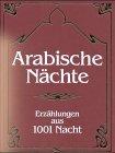 Arabische Nächte. Erzählungen aus Tausendundeine Nacht - Edmund Dulac