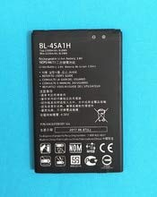Bateria LG K10 2300 mAh BL-45A1H NO Valida EL Modelo