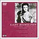 Lady Hamilton [41e] [Alemania] [DVD]