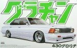 no47-extra-edition-1-24-modified-parts-parts-mark-iii-showoff-japan-import