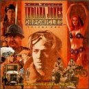 The Young Indiana Jones Chronicles, Volume One (television Series) (1992-08-02) Picture