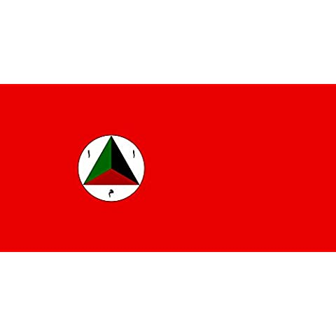 magFlags Bandiera Afghan Army Flag 1978 | Afghan Army flag as of 1978. Visible at 2 35 90x150cm