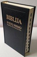 Croatian Bible with Deuterocanonical Books / Biblija Sveto Pismo Staroga I Novoga Zavjeta / Preveo Ivan Ev. Saric - 7. popravljeno izdanje / Black Hardcover with Thumb Index