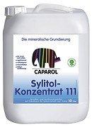 Caparol Sylitol Konzentrat 111       2,500 L