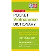 [(Pocket Vietnamese Dictionary)] [By (author) Ben Wilkinson] published on (May, 2003)