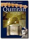 Qumran: Die Schriftrollen vom Toten Meer
