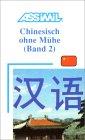 Chinesisch ohne Mühe : Band 2 (en allemand)